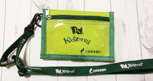 キッザニアの銀行でもらえる財布