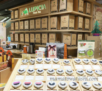 LIPICIAルピシアの紅茶の試飲