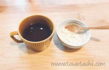 おからパウダーをコーヒーに溶かす