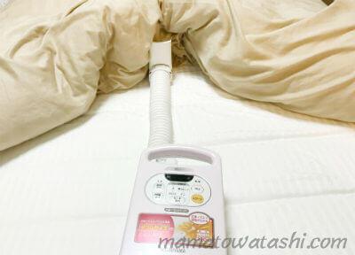 布団乾燥機カラリエのホースを伸ばす