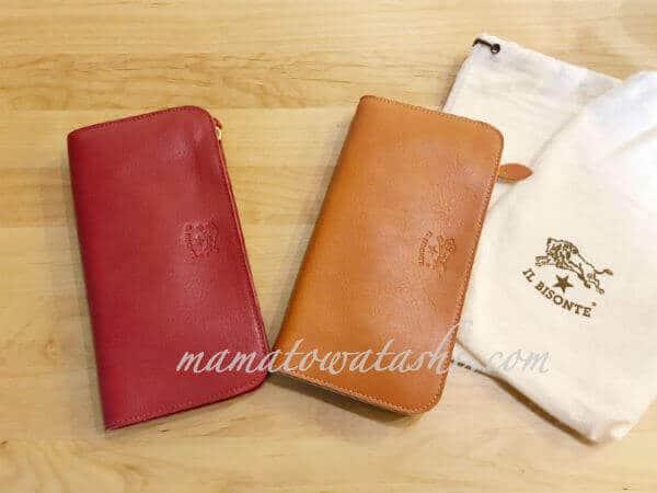 イルビゾンテのペア財布