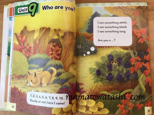 小学生の英語教科書