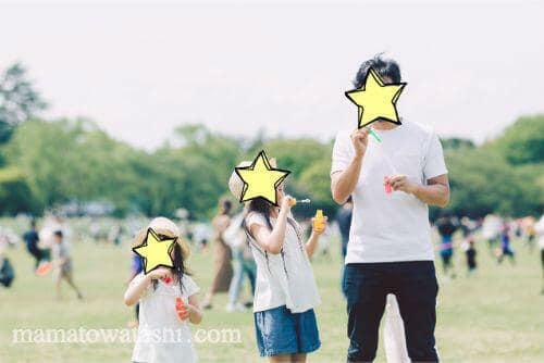 ラブグラフでシャボン玉で遊ぶ家族写真