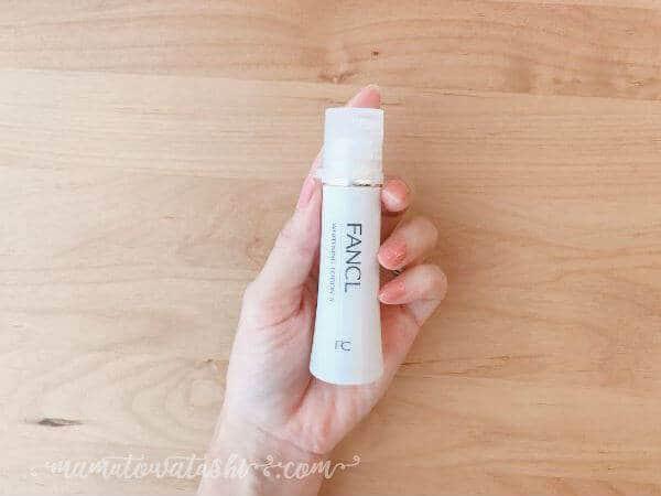 ファンケルの美白化粧水の効果