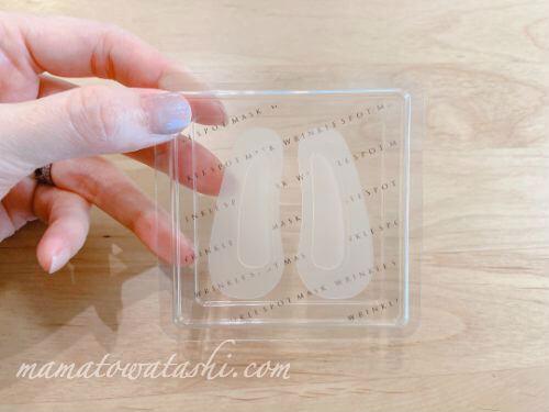 リンクルスポットマスクの透明パッケージ