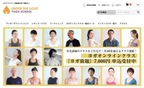 UNDER THE LIGHT(アンダーザライト)